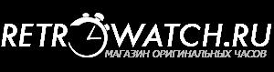 Магазин оригинальных часов RetroWatch.ru